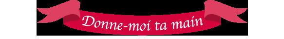 Logo donnemoitamain2